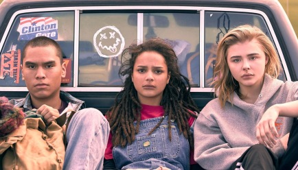 Image result for the miseducation of cameron post quotes